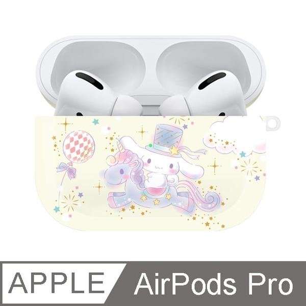 (Sanrio)Sanrio Series Airpods Pro Headphone Case Big Ear Dogs Sparkling Unicorn