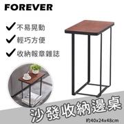 [Japan FOREVER] ห้องรับแขกสไตล์นอร์ดิก / โต๊ะข้างโซฟาที่เก็บของ