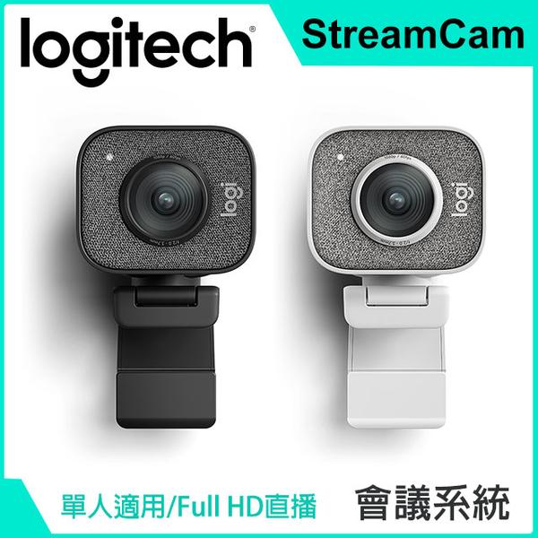 Logitech กล้องถ่ายทอดสด StreamCam - มีให้เลือก 2 สี (สีดำและสีขาว)