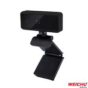 WEICHU auto focus Full HD ความละเอียดสูงกล้องวิดีโอเครือข่าย USB TX-390AF