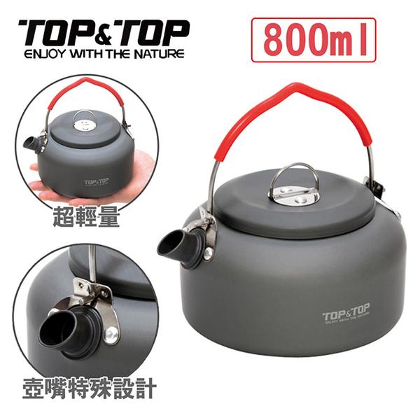 (top&top)[South Korea TOP & TOP] 0.8L hard oxidized aluminum alloy teapot / tea / tea / camping / picnic / kettle