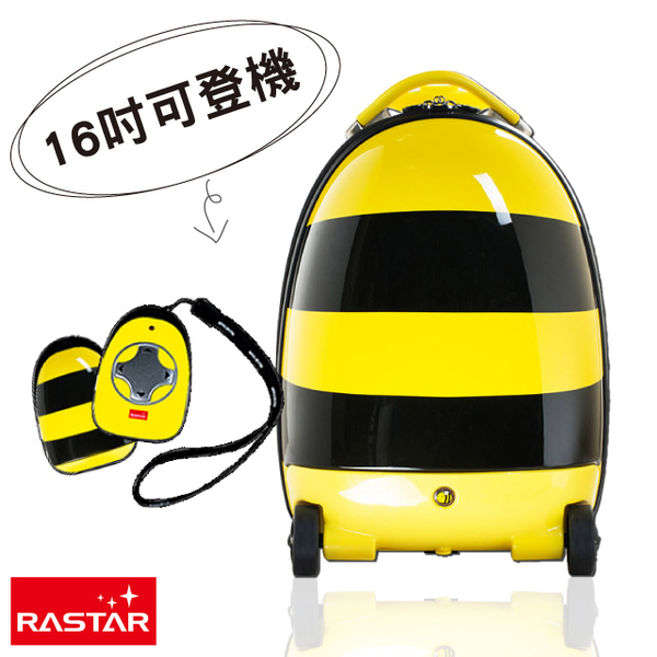 (RASTAR)NCC certification [RASTAR Xinghui] 2.4G smart children remote control rechargeable hand electric dual-use luggage / suitcase - bee
