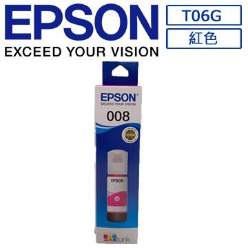 (EPSON)EPSON C13T06G350 red ink bottle