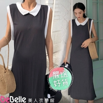 """DeBelle Beauty School"" ฤดูร้อนสีคมชัดปกแขนกุดชุดเสื้อกั๊กเอวบางที่เรียบง่าย"