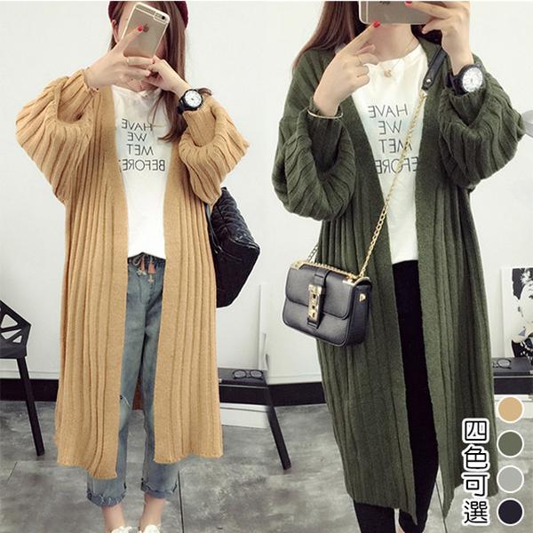 (韓國K.W.)[Korea KW] KMM2499 Korean winter essential warm heart knitted jacket