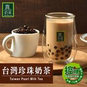 [OK TEA ] เครื่องดื่มชานมไข่มุกไต้หวัน (1 กล่อง x 5 ซอง)