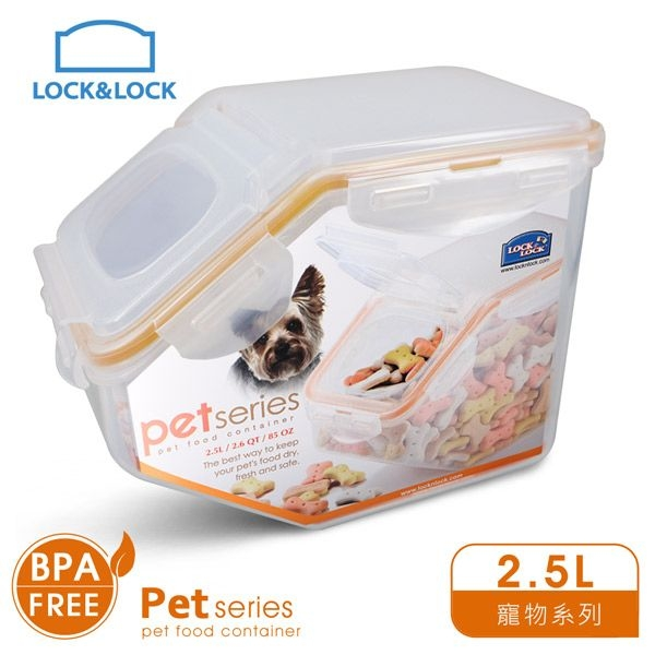 [Lock and Lock] PP Microwave Preservation Box 2.5L / Pet Series / Hexagon / Wide Port