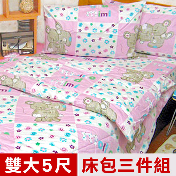 (mimo)[Mi Meng Home] Strict Selection-100% Combed Cotton 40 Yarns Made in Taiwan-Double 5 Feet Bed Bag Three Piece Set-Moni & Mimi (Blue)
