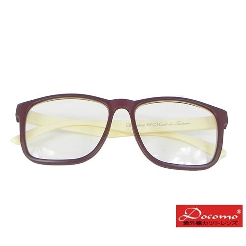 แว่นตากันแดดแบนแบบมัลติฟังก์ชั่นของ Docomo มีมุมมองที่ง่ายต่อการสร้างรูปร่างที่สมบูรณ์แบบเปิดตัวเลนส์ป้องกันรังสี UV สำหรับพีซีสุดยอด!