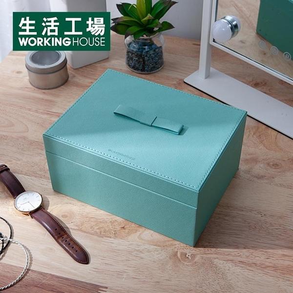 Green Lake Double Leather Jewelry Storage Box-Life Workshop