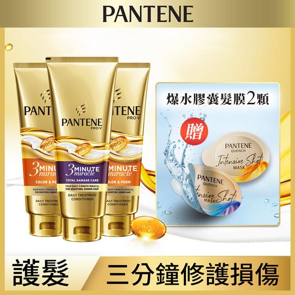 (pantene)Pantene 3-minute Miracle Hair Serum Combination (Permation x2+ Multi-effect x1) 180ml+ Capsule Hair Mask (Light x1+Dense x1) 12ml