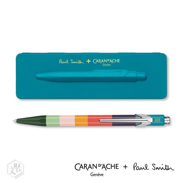 (carand\'ache)CARAN d'ACHE X Paul Smith joint name III ball pen peacock blue shape iron box