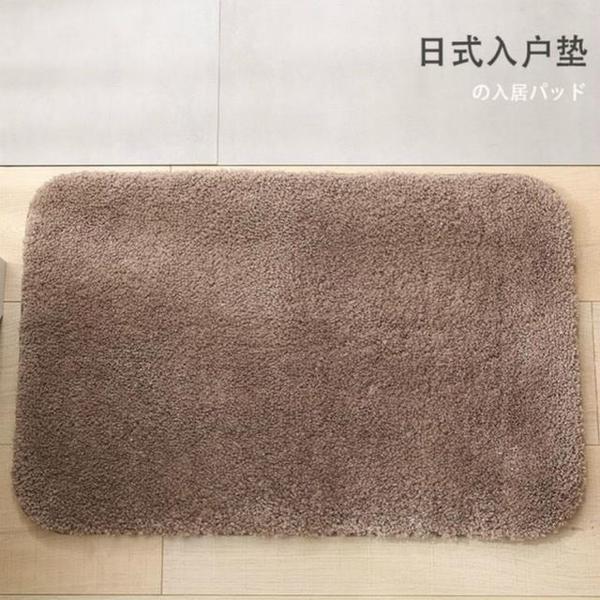 Plain thickened anti-skid water absorption mat anti-skid mat floor mat 50*80cm brown