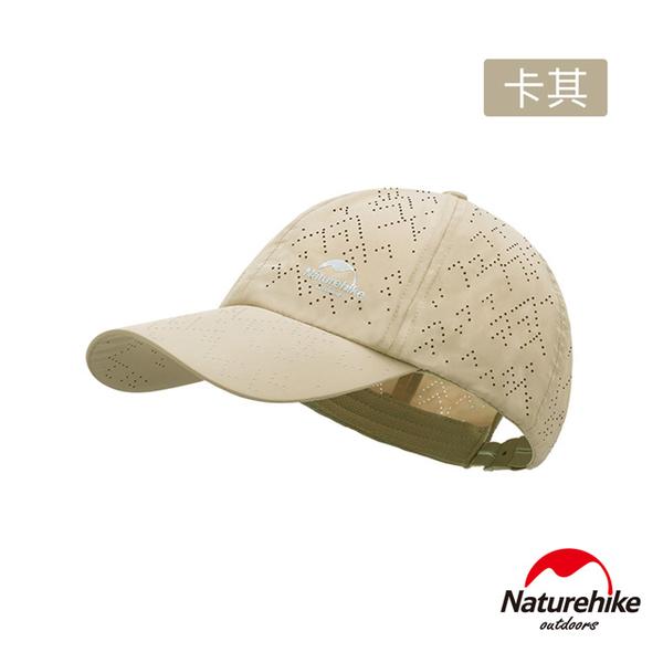 (naturehike)Naturehike burned basic outdoor breathable casual sunscreen baseball cap cap khaki