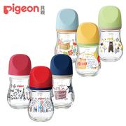 (Pigeon) ขวดแก้วบรรจุนมแม่ ขนาด 160 มล. (มี 6 สี 6 ลายให้เลือก)