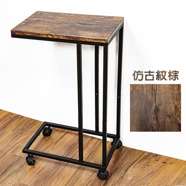 [Yo-life] สายสไตล์นอร์ดิกโต๊ะข้างมือถือ - น้ำตาลโบราณ (42x26x70 ซม.)