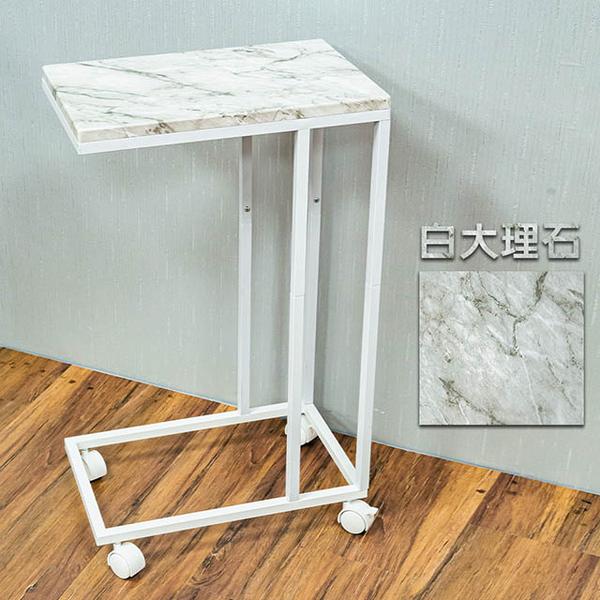 [Yo-life] โต๊ะข้างแบบนอร์ดิคมือถือโต๊ะหินอ่อนสีขาว (42x26x70 ซม.)