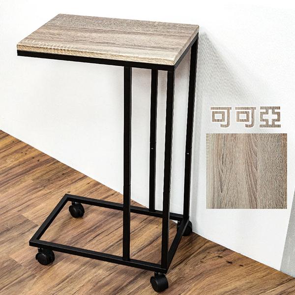 [Yo-life] โต๊ะข้างสไตล์นอร์ดิคมือถือ - โกโก้ (42x26x70 ซม.)