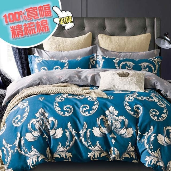 (eyah)【Eyah】Taiwan-made wide combed cotton single bed bag set of 2