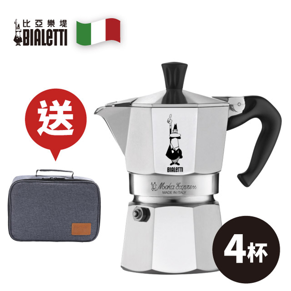 Bialetti Classic กาต้มกาแฟ รุ่น Moka Pot (MOKA) - 4 ถ้วย [แถมกระเป๋าใส่อุปกรณ์ชงกาแฟ]