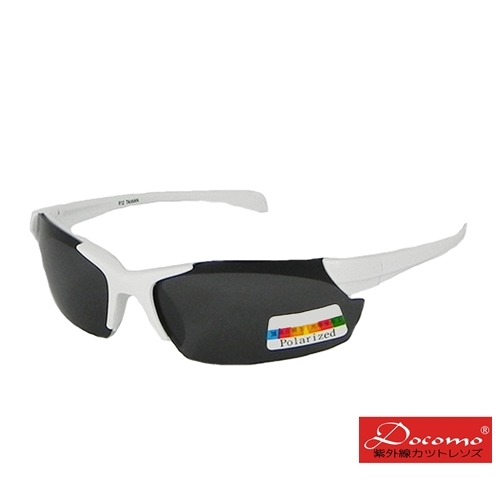 [Docomo Outdoor Children Sports Sunglasses] เทรนด์แฟชั่นเลนส์ Polarized กีฬายอดนิยมเด็กออกแบบใหม่สามารถสวมใส่ได้หล่อมาก
