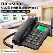 [RICHMORE] โทรศัพท์ไร้สาย GSM การ์ดคงที่ RM6588 (ใช้ได้กับย่าน GSM ในเอเชียแปซิฟิก)