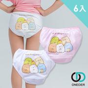 [ONEDER แวนด้า] มุมเล็ก ๆ น้อย ๆ เด็กคู่สองในกางเกง x3 กลุ่ม -6 เข้าไปในกลุ่มคุณค่า (รับประกันคุณภาพของแท้ที่ได้รับอนุญาตที่ดีที่สุดสำหรับทารก)