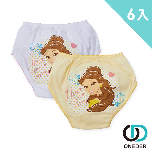 [ONEDER Wanda] Belle Princess Boys กางเกงในแบบสองในหนึ่งเดียว (01) x3 กลุ่ม -6 เข้าสู่ Value Group (รับประกันคุณภาพจาก Disney รับประกันคุณภาพที่ดีที่สุดสำหรับทารก)