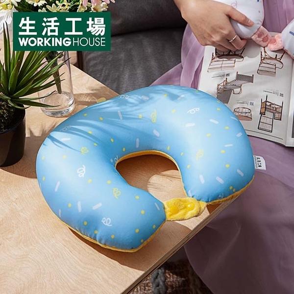 Bizarre time double change shape neck pillow-blue-life workshop