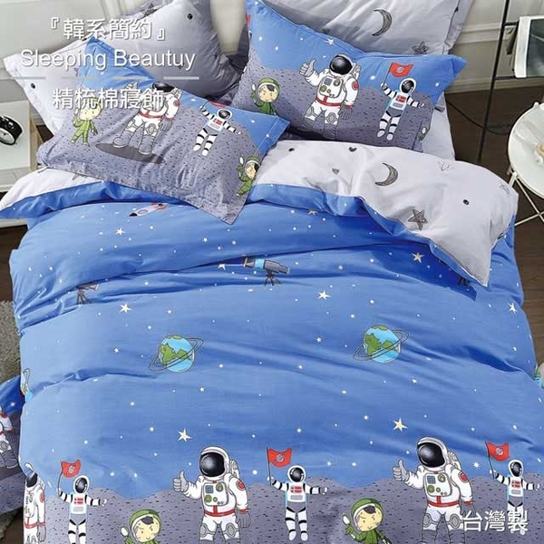(eyah)【Eyah】Taiwan-made wide combed cotton double bed quilt cover set of four-moon walk
