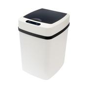 ถังขยะเซ็นเซอร์ป้องกันการกระเซ็นสองสี TRENY ขนาด 12 ลิตรสีดำและสีขาว