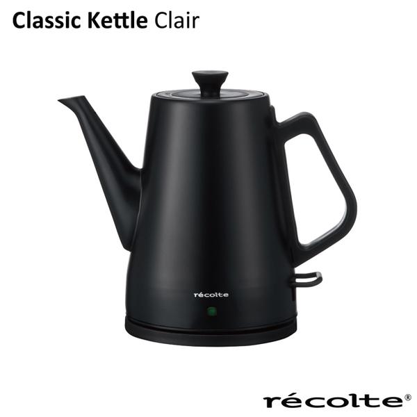 (recolte)recolte Clair Classic Fast Cooking Pot-Black Texture