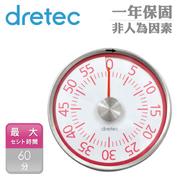 (Dretec) Dretec นาฬิกาจับเวลาประเภทแม่เหล็ก - สีแดง