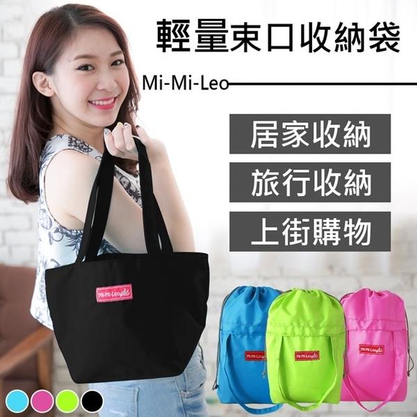 【 MI MI LEO 】กระเป๋าเก็บคานอเนกประสงค์ - สีดำขนาดเล็ก