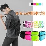 [MI MI LEO] Casual Variety Small Square Bag-Black