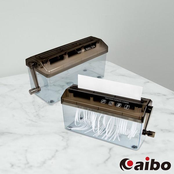 直條型手動式 A4碎紙機-黑色