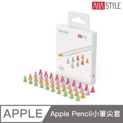 (AHAStyle)AHAStyle Apple Pencil special tip set (40 pcs) colorful