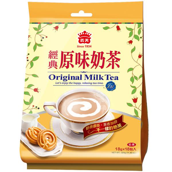 [Yimei] ชานมต้นตำรับคลาสสิค 324 กรัม (18 ซอง / 1 ถุง)