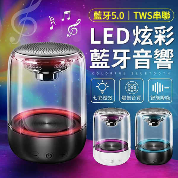 TWS colorful left and right dual sound surround stereo Bluetooth speakers (can be connected in series)