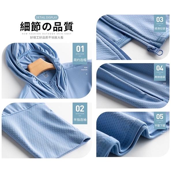 [GQ SHOP] เสื้อคลุมกันแดด กันUV แบบสั้น สำหรับผู้หญิง น้ำหนักเบาและระบายอากาศได้ดี (สีพาสเทล มีให้เลือก 6 สี)