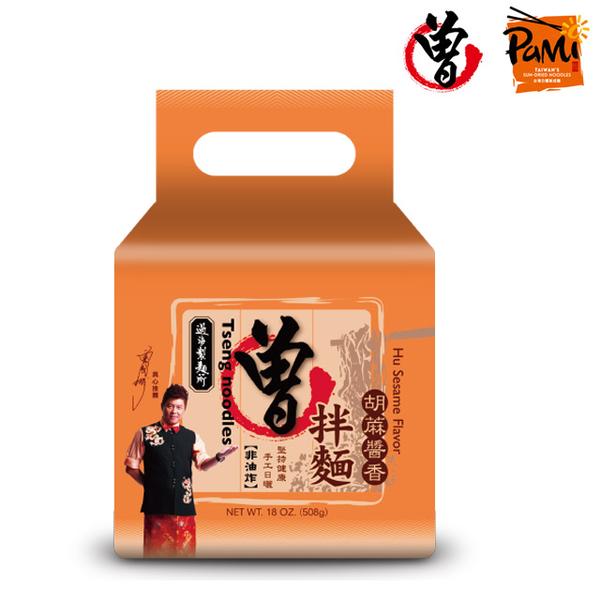 [Tseng noodles] บะหมี่กึ่งสำเร็จรูปเส้นราเมน รสซอสเผ็ดน้ำมันงา (1 แพ็ค - 4 ซอง)