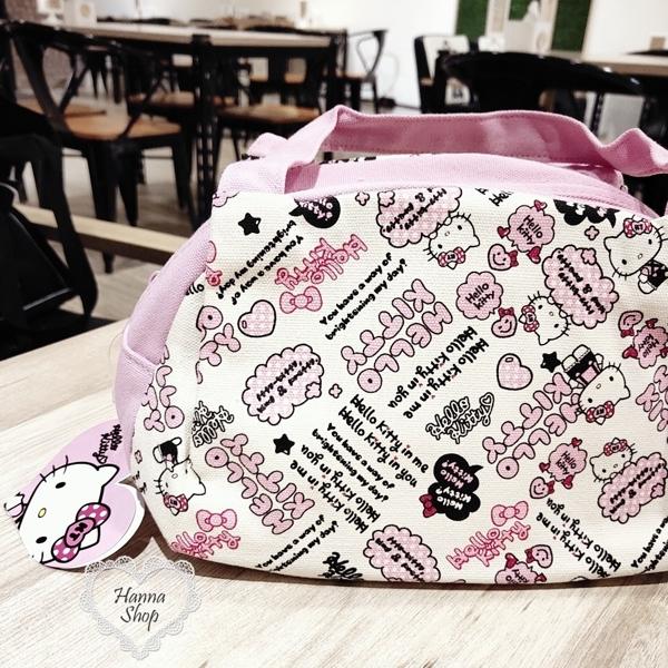 Huahua Club-Limited. เวอร์ชันเต็มของกระเป๋าถือแป้งจดหมาย KT การเก็บรักษาความร้อนและการเก็บรักษาความเย็นเนื้อซิปหนา [H6767]