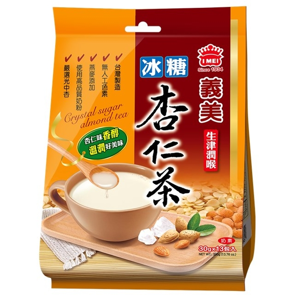 Yimei ชาอัลมอนด์ 390g (13 ซอง / ถุง) (x5)