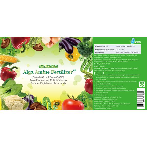【台建生技】Alga Amine Fertilizer™ ปุ๋ยสาหร่ายอะมิโน  - ไท่เจี้ยน  No.1