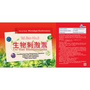 【台建生技】Biostimulants™ อาหารเสริมต้นไม้ ออร์แกนิค Biostimulants - ไท่เจี้ยน No.3