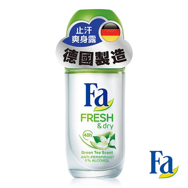 (Fa)Fa antiperspirant body lotion bottle 50ml - green tea fresh