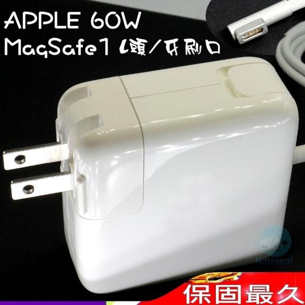 เครื่องชาร์จ APPLE-Apple 16.5V 3.65A 60W, MacBook 13.3, A1344, ADP-60AD T, MA609LL, MA699LL / a,
