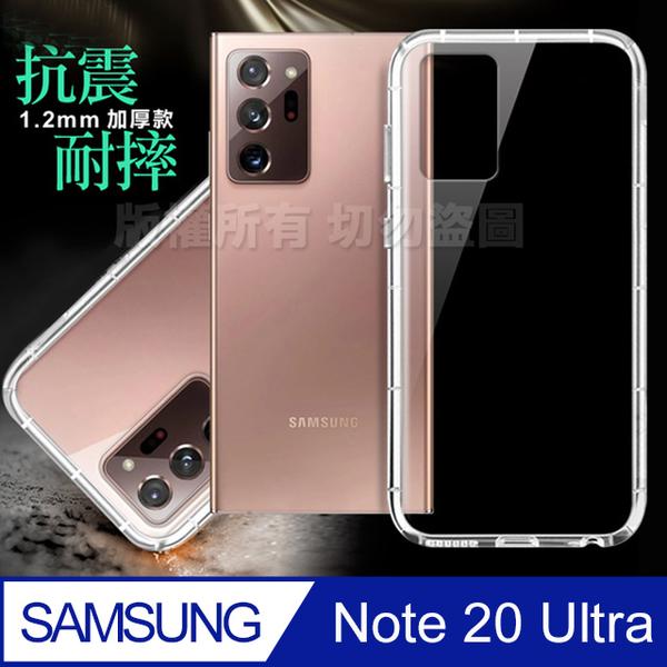 (Xmart) เคสใส สำหรับโทรศัพท์มือถือ Samsung Galaxy Note 20 Ultra