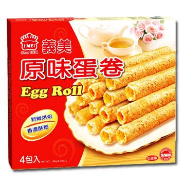 Yimei Original Egg Roll (4 แพ็ค / กล่อง) (x2)