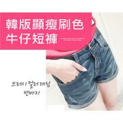 กางเกงยีนส์ขาสั้นเอวสูงผ้ายีนส์ขาสั้นสไตล์คลาสสิกป่าแทนนินสไตล์เกาหลี